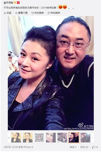 """赵本山小姨子晒美照曾出演""""谢大姐""""(图)"""
