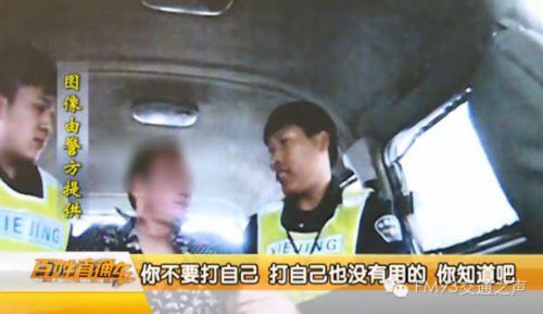 奔驰撞上捷豹 司机事后竟狂扇自己耳光