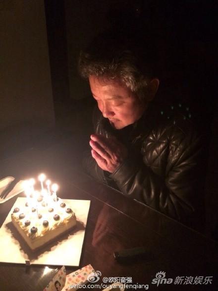 欧阳奋强庆祝52岁生日