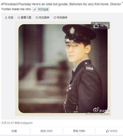 吴彦祖晒昔日穿警服帅照回身一笑迷倒众网友(图)
