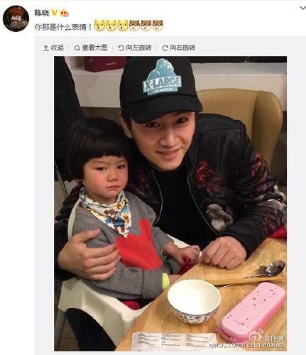 """陈晓搂外甥女拍照遭""""嫌弃""""坦言:那是什么表情(图)"""