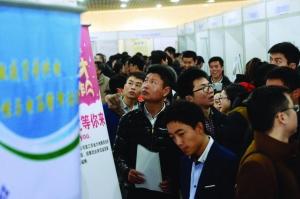 南京:企业为抢人拼福利 30天年假每年1次旅游