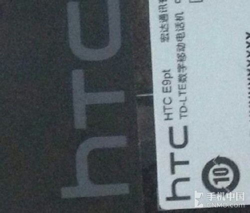 HTC One E9 售价曝光