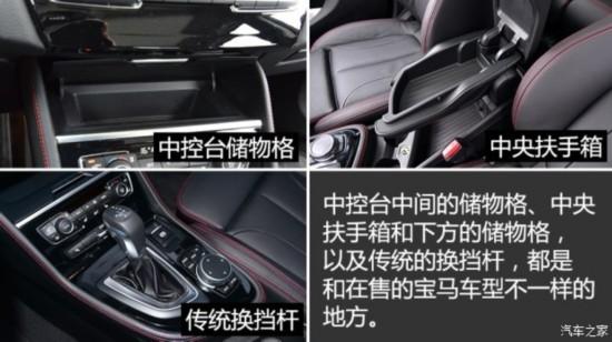 宝马(进口) 宝马2系Active Tourer 2015款 218i 运动设计套装