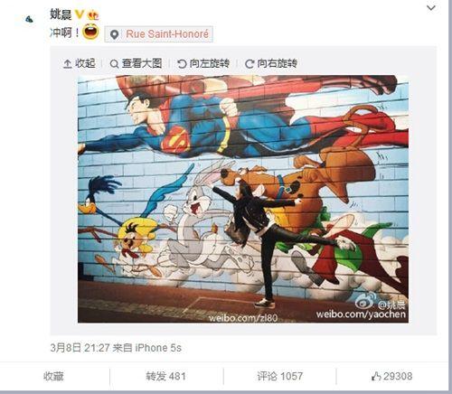 姚晨模仿超人飛行網友:應該帶兒子一起飛(圖)