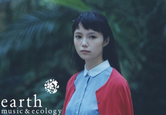 earth music&ecology2015春季趋势