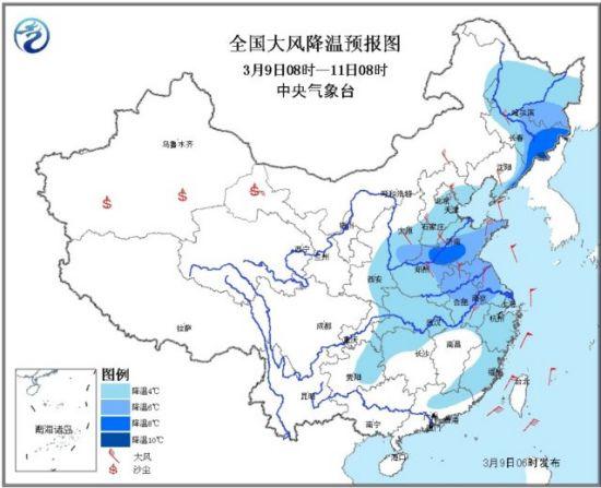 較強冷空氣影響中東部地區南方地區多陰雨天氣