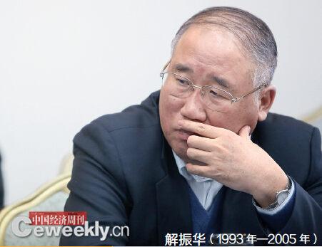 p40-1 《中国经济周刊》记者 肖翊I 摄