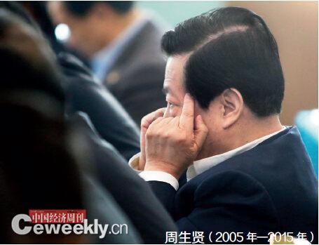 p40-2 《中国经济周刊》记者 肖翊I 摄
