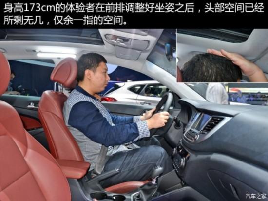 现代(进口) 现代ix35(海外) 2015款 基本型