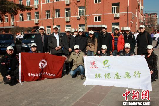2015环保志愿行在北京启动将新环保法送进校园