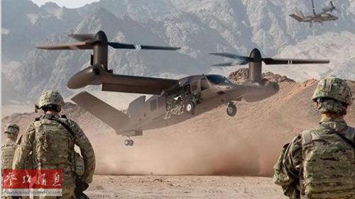 美媒:美欲研未来运输直升机 时速超410千米