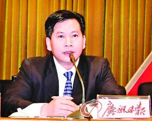 番禺原副区长被控受贿141万昨受审否认多项指控