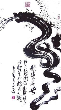 """被""""中国书画黄页网""""图片"""