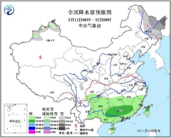 冷空气将影响新疆等地江南华南仍有阴雨天气