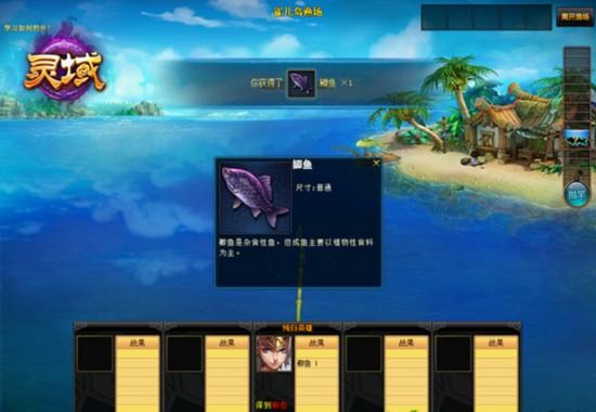 樂活玩家的福音 《靈域》新版本休閑玩法直擊