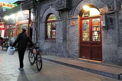 """北京老店""""聚顺和""""被认定为文物创建于清朝末年"""