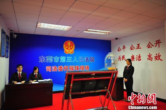 广东一法院试水远程机构摇珠确定司法v法院视频虾的视频猜图片