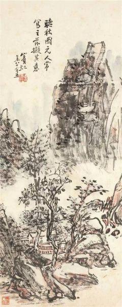 黄宾虹(1865-1955) 听秋图