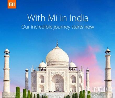 小米印度继续扩张 今年开设100家体验店