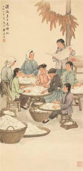 郑慕康(1901-1982) 读报声中选种忙