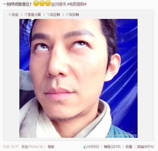 何炅翻白眼张东健欲罢不能 吻戏最赞的男明星