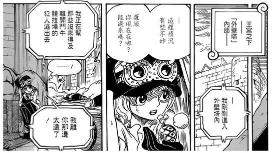 海賊王780羅被虐慘薩博支援 揭山治謎團與10大伏筆細節/圖