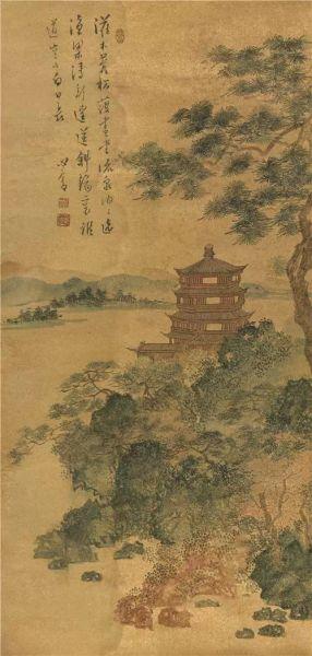 溥儒(1896-1963) 山水楼观图
