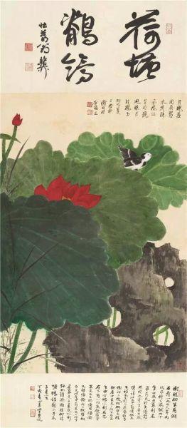 谢稚柳(1910-1997) 荷塘鹡鸰图