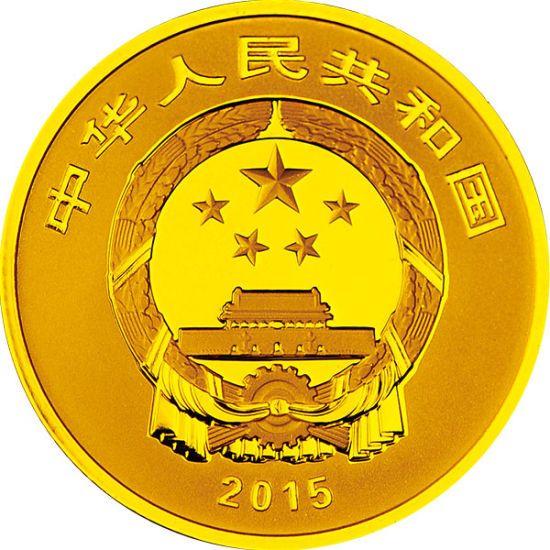 7.776克( 1 4盎司)圆形金质纪念币正面图案