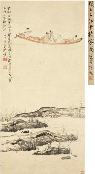 张大千(1899-1983) 江舟待客图