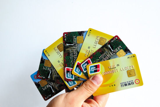 银行卡 图 东方IC
