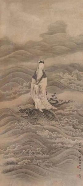 顾坤伯(1905-1970) 鳌鱼观音