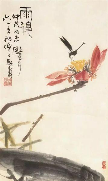 潘天寿(1897-1971) 雨后