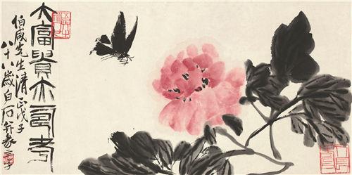 齐白石(1863-1957) 大富贵亦寿考