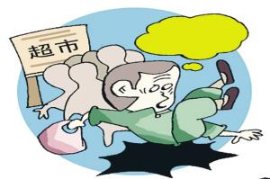http://www.nthuaimage.com/shishangchaoliu/32374.html
