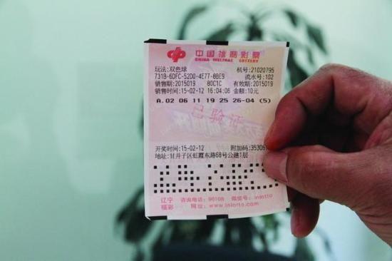 3318万彩票大奖得主开奖29天后现身:太忙没时间