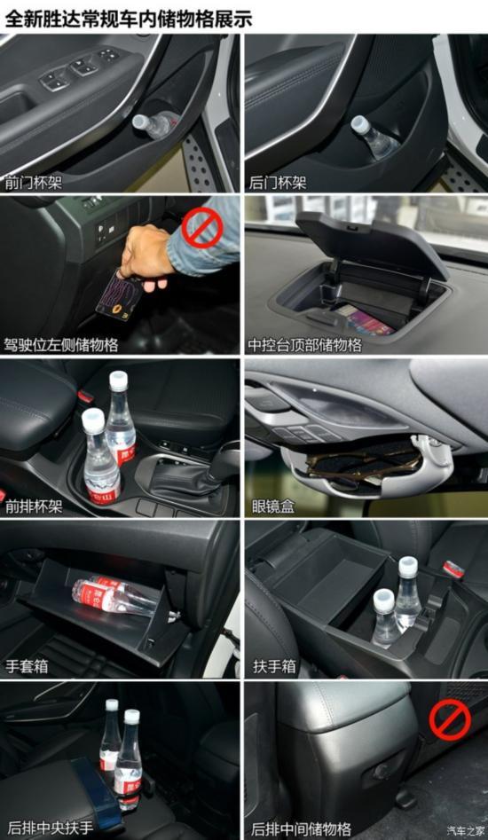 北京现代 全新胜达 2013款 改款 2.0T 自动四驱顶级型