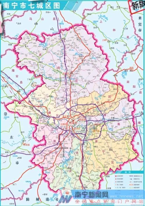 首版南宁七城区地图正式发布