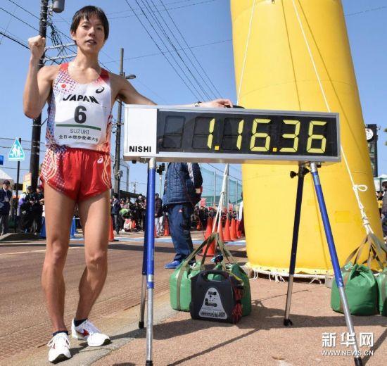 日本选手铃木雄介打破男子20公里竞走世界纪