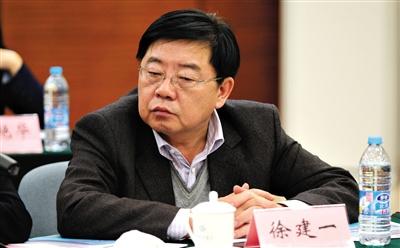 """一汽集团董事长徐建一被调查曾表示巡视组""""抓得准"""""""