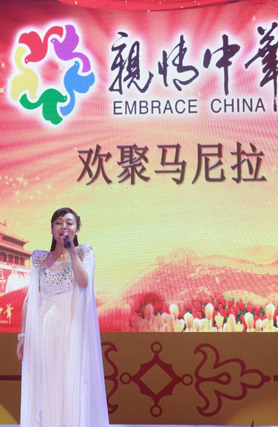 中央民族歌舞团歌唱家于锐演唱《炫境》