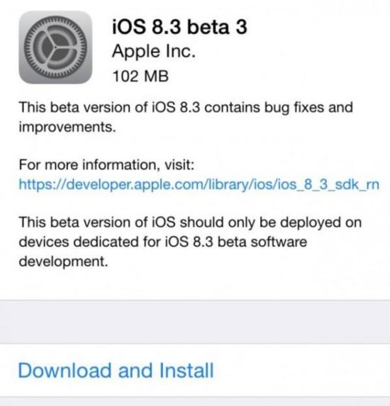 和垃圾信息说再见 iOS8.3beta3版更新