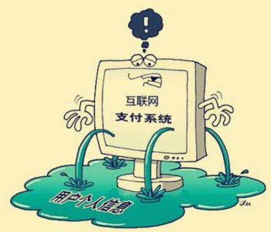 客户:京东老漫画被奇怪客服电话v客户22万猪小漫画图片四格图片