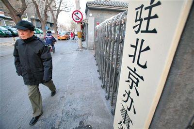 专家解读县市驻省办撤销:功能与从严治党有冲突