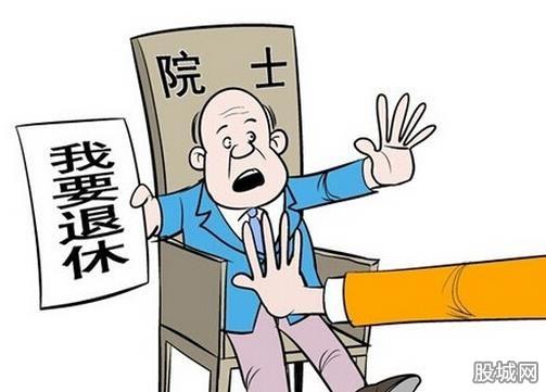 中国工程院原副院长干勇:院士将统一70岁退休