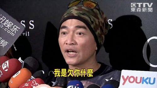 名字被人从周杰伦喜帖上删除吴宗宪公布幕后黑手