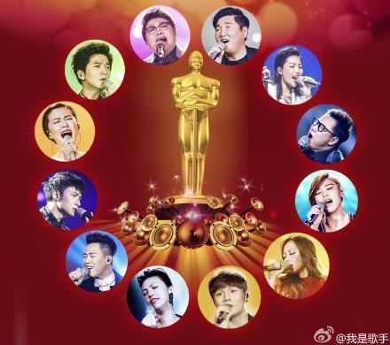 我是歌手第三季第十二期郑淳元夺冠 陈洁仪粤语李荣浩小芳
