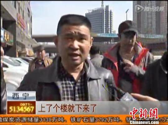 """西宁一司法局长""""乱停车""""堵塞公共通道被免(图)"""