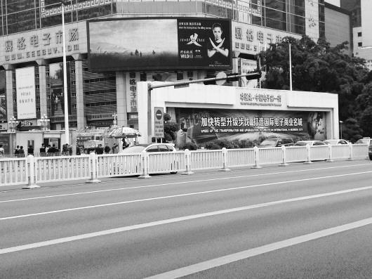华强北・中国电子第一街的标志很是醒目。